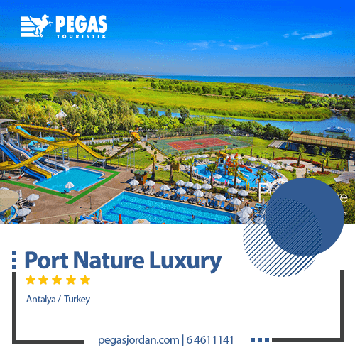 Port Nature Luxury